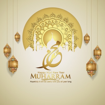 Исламская каллиграфия мухаррам и шаблон поздравительной открытки с новым годом хиджры
