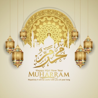 Muharram calligraphy islamic and happy new hijri year greeting card template