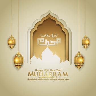 Muharram calligraphy islamic and happy new hijri year greeting   template