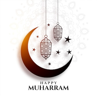 Muharram festival background with moon and lamps