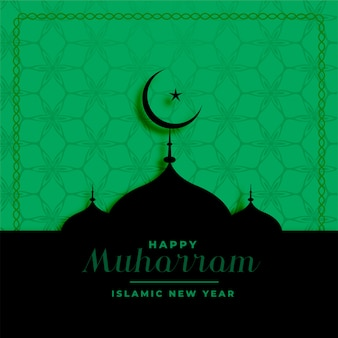 Muharram festival greeting with mosque in green