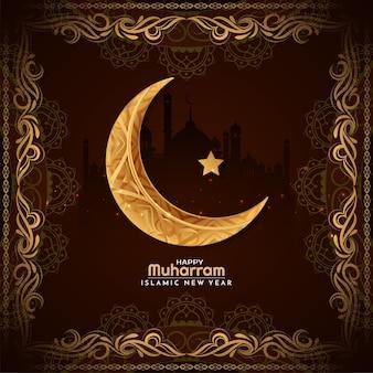 Muharram festival and islamic new year crescent moon frame background vector