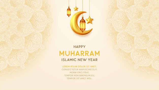 Muharram islamic new year background with with hanging lantterns