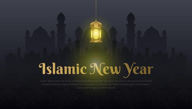 Мухаррам исламский новый год роскошный фон
