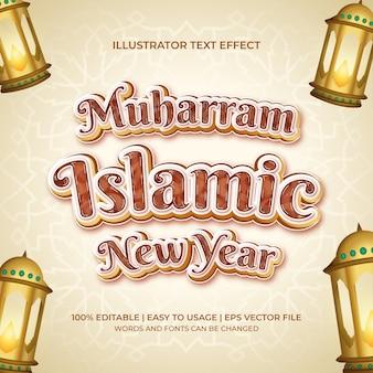 Muharram islamic new year text effect
