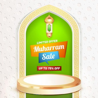 Muharram sale banner 3d realistic podium green islamic latern