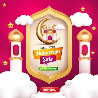 Muharram sale with 3d frame mosque miniature and crescent moon islamic background decoration element