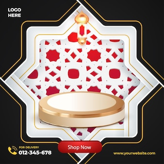 Muharram sale with 3d podium display product social media flyer banner template
