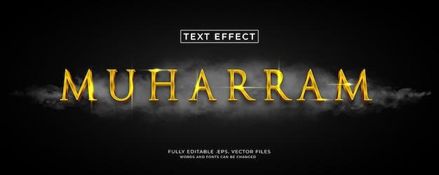 Muharram text style effect editable