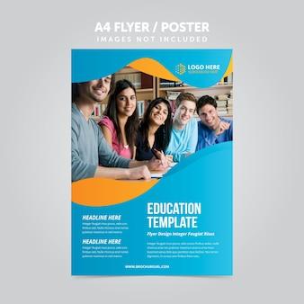 教育ビジネスmulripurpose a4フライヤーリーフレットのテンプレート