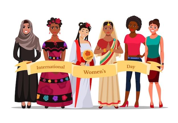 다민족 여성 커뮤니티