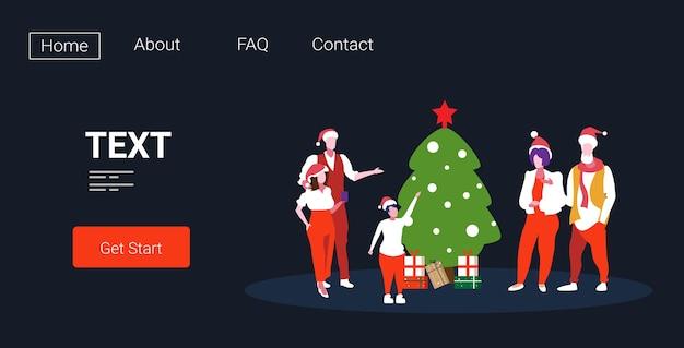 전나무 트리 메리 크리스마스 새해 복 많이 받으세요 휴일 축 하 개념 가로 전체 길이 복사 공간 벡터 일러스트 레이 션을 장식하는 산타 모자에 다 세대 가족