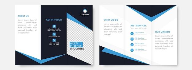 青と白の色の多目的三つ折りパンフレットテンプレートデザイン。