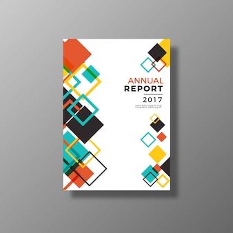 多色の年次報告書デザイン