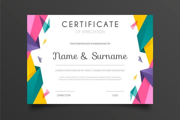 Разноцветный абстрактный геометрический шаблон сертификата