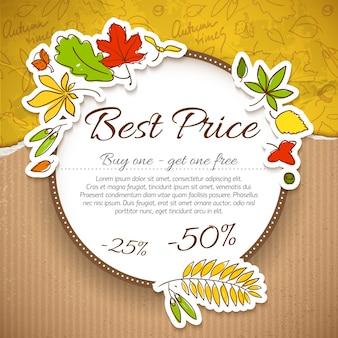 텍스트 중앙과 장소에 큰 둥근 여러 가지 빛깔의 가을 판매 구성
