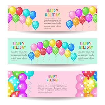 Разноцветные воздушные шары. открытка с днем рождения.