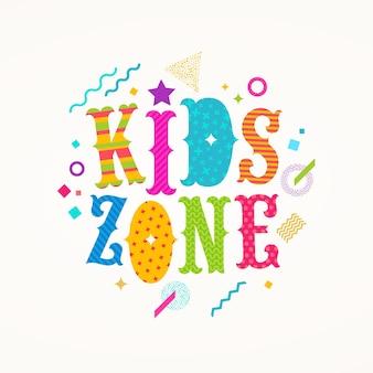 子供の遊び場の色とりどりのキッズゾーンのロゴ。