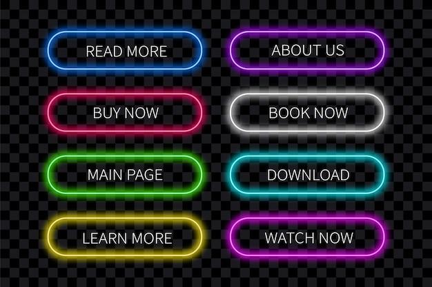 Webデザインのための色とりどりのネオンボタン。輝くネオンボタンが透明な背景に分離されました。ウェブディレクションで使用できるデザイン。