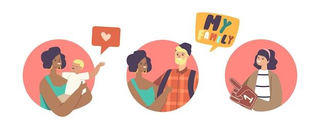 Многокультурные и многорасовые семейные персонажи кавказский отец, афро-американская мать держит ребенка на руках. смешанные дети и межрасовые родители. мультфильм люди векторные иллюстрации, круглые значки