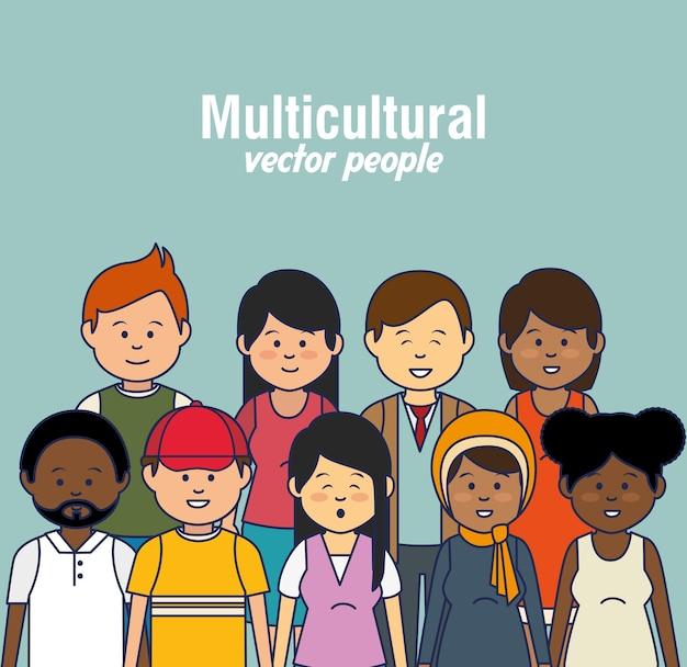 다문화 사람들이 아바타 아이콘