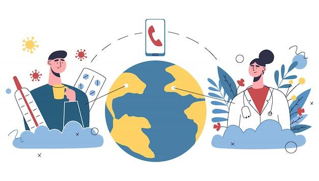 学際的な病院のコンセプト、オンライン医療クリニック、応急処置。医療スタッフとオンライン医療支援