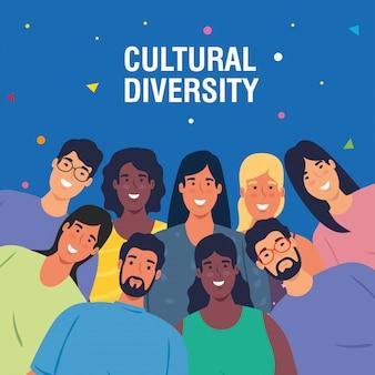 多民族の若者が一緒に、文化的および多様性の概念