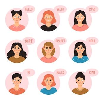 多言語の女の子。若い女性はさまざまな言語で挨拶し、多様な文化のフレンドリーな女の子に挨拶します
