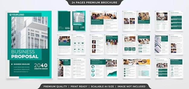 ビジネス年次報告書のためのクリーンでミニマリストスタイルの使用による多目的ビジネスパンフレットテンプレートデザイン