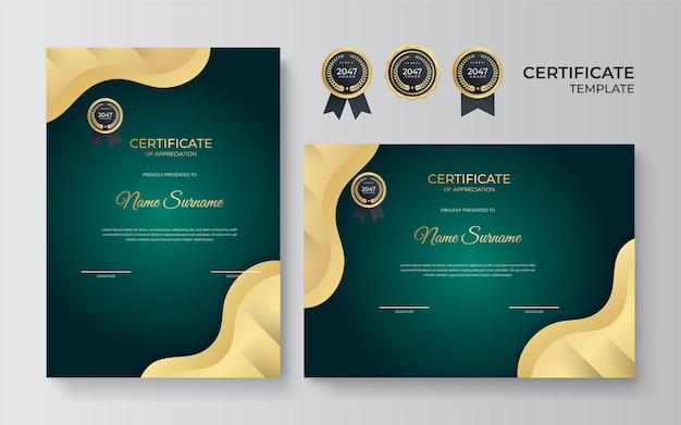 Многоцелевой шаблон сертификата признательности с зеленым и золотым цветом, современный роскошный дизайн сертификата границы с золотым значком
