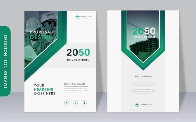 Универсальный корпоративный современный шаблон обложки книги