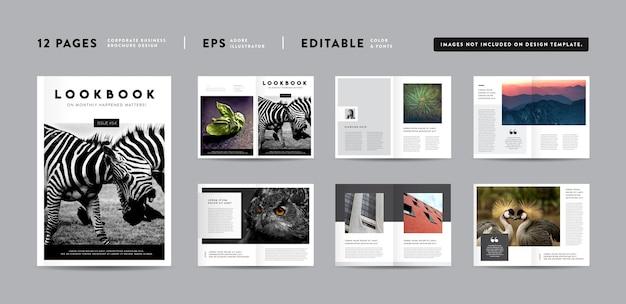 多目的雑誌のデザインまたはアーバンルックブックのデザインまたはデジタル電子ブックのデザイン