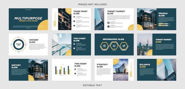 Многоцелевой шаблон презентации для бизнеса