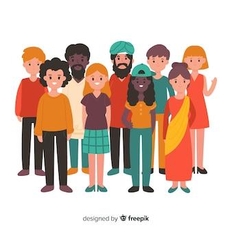 다른 사람들의 다민족 그룹