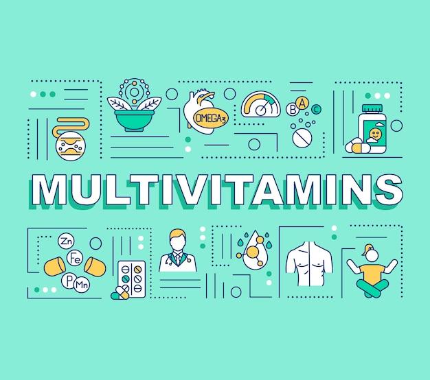 Мультивитаминные красочные иллюстрации