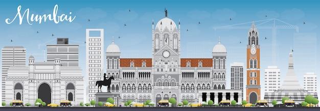 회색 랜드 마크와 푸른 하늘 뭄바이 스카이 라인.