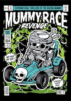 Мумия автомобиль гонщик комикс обложка иллюстрация