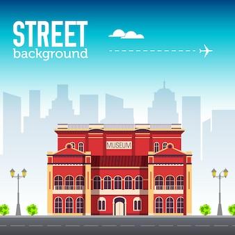 Здание музея в городском пространстве с дорогой на концепции фона syle. иллюстрация.