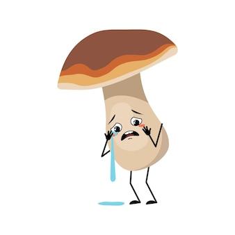 울고 눈물 감정, 슬픈 얼굴, 우울한 눈, 팔과 다리와 버섯 캐릭터
