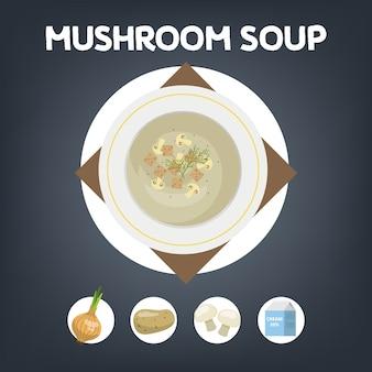 自宅で調理するキノコのスープのレシピ