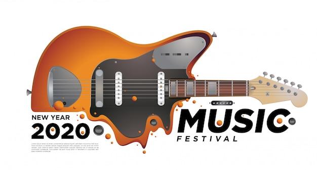 2020年の新年パーティーイベントの音楽とギターフェスティバルのイラストデザイン。