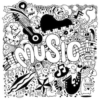 音楽の背景。 Premiumベクター
