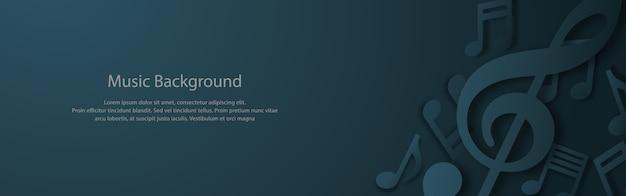 Музыкальный баннер с музыкальными нотами