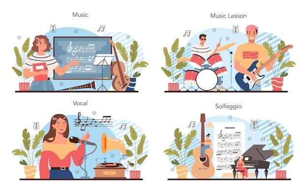 音楽クラブまたはクラスセット。学生は音楽を演奏することを学びます。楽器を演奏する若いミュージシャン。ボーカルとサルフェッジョのレッスン。フラットベクトルイラスト