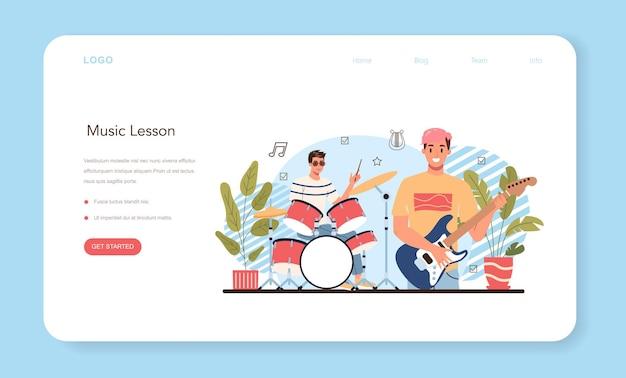 Музыкальный клуб или класс, веб-баннер или целевая страница, изучаемые учащимися