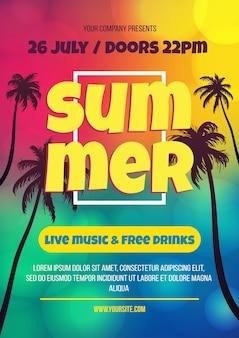 音楽コンサートのチラシ、パンフレットのコンセプト。夏祭り、テキストスペース付きのパーティー広告テンプレート