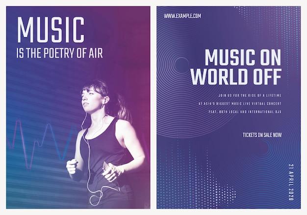 広告セットの音波グラフィックスと音楽コンサートポスターテンプレート