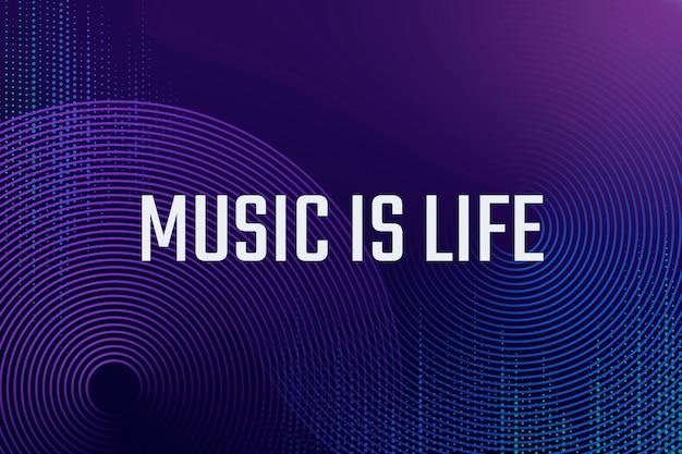 キャッチフレーズ付きの音楽イコライザーデジタルテンプレートエンターテインメント技術広告バナー