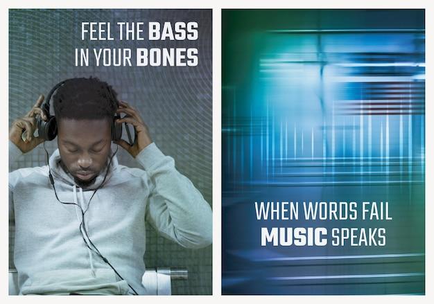 キャッチフレーズ付きの音楽イコライザーデジタルテンプレートエンターテインメント技術広告ポスター