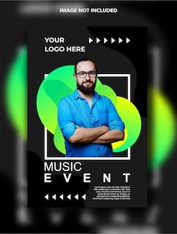 Музыкальное мероприятие вертикальный дизайн шаблона